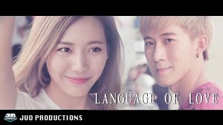 getlinkyoutube.com-Language Of Love - A Vietnam x Singapore Film [Viet/Eng Subs]