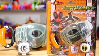 getlinkyoutube.com-見た目もギミックも大満足!プレックス ミニゴーストドライバー レビュー 仮面ライダーゴースト KAMEN RIDER GHOST - MINI GHOST DRIVER