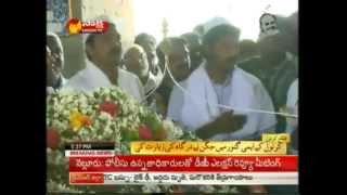 getlinkyoutube.com-ys jagan at Baba Fareed Dargah