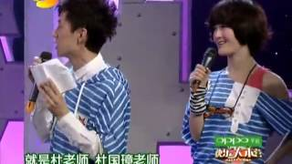 "getlinkyoutube.com-快乐大本营 Happy Camp - SHE化身代班主持""惹恼""谢娜【20100522】"