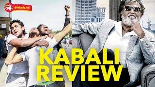 KABALI REVIEW | FIRST DAY FIRST SHOW | THEATRE RESPONSE | PA RANJITH | RAJINIKANTH