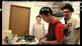 getlinkyoutube.com-マックスむらい vs キヨ&赤髪のとも 世紀の料理対決