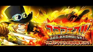getlinkyoutube.com-トレクル Sabo Sugofest スゴフェス Japan sugo 500~ gems (Plus character box update)