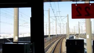 getlinkyoutube.com-【鉄道】埼京線205系(ハエ22編成)通勤快速川越行【赤羽~大宮】