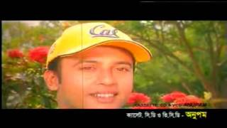 bangla hot song music poly and riaz   YouTube