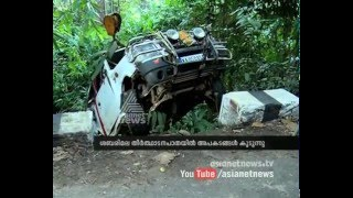 getlinkyoutube.com-Accident rate of Sabarimala has increased compared to the previous year