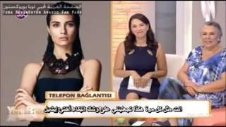 getlinkyoutube.com-Tuba Büyüküstün's call for Işıl Yücesoy in (Yeni Ben) program - AR Subtitles
