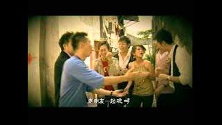 getlinkyoutube.com-[MY ASTRO] 庆祝 — 牛转乾坤庆团圆 (Official MV)