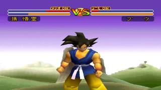 Dragon Ball GT: Final Bout - All Meteor Finish Quotes