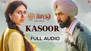 Kasoor : Khan Saab | New Punjabi Sad Song 2017 | Saga Music | Manje Bistre