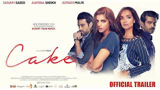 The Film Cake official trailer Pakistan | 30th March 2018