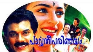 getlinkyoutube.com-Parvathi Parinayam | Malayalam Super Hit Full Movie | Mukesh & Annie