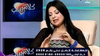 getlinkyoutube.com-د.سمر العمريطي_علاج الانيميا وفقر الدم