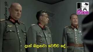 getlinkyoutube.com-Hitler vs Sri Lanka Cricket (Funny)