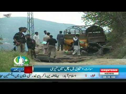 Election 2013 women activities in swat valley Pakistan