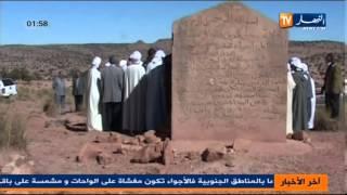 getlinkyoutube.com-ذكرى وتذكر معركة الخطيفة جبال القعدة أفلو ولاية الأغواط