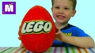 getlinkyoutube.com-ЛЕГО огромное яйцо с сюрпризом открываем игрушки Giant surprise egg LEGO set toys