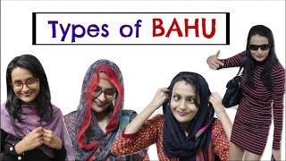 Types of BAHU ( Daughter in law) | Funny Saas Bahu