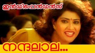Nandalala Nandalala... | Malayalam Movie Independence | Movie Song