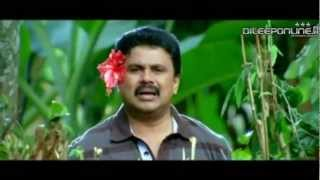 Kuttanadan Punchaneele Video Song | MyBoss | Dileep | Mamtha | Jeethu joseph