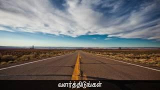 29-08-2016 தினம் ஒரு செய்தி - 86 | Seeman's Daily Quotes | Abdul Kalam Quotes