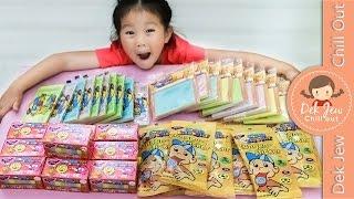 getlinkyoutube.com-เด็กจิ๋วแจกขนมกระดาษครั้งยิ่งใหญ่ [N'Prim W308]