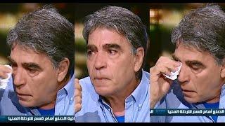 """getlinkyoutube.com-مصر الجديدة - تعرف على سبب إنهيار وبكاء الفنان """" محمود الجندي """" على الهواء مع معتز الدمرداش"""