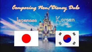 getlinkyoutube.com-Comparing Non/Disney Dubs: Japanese vs. Korean