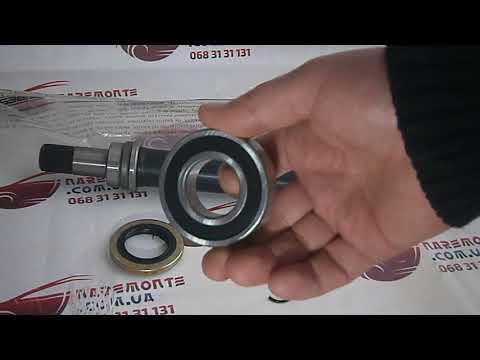 Подшипник подвесной с промежуточным валом Chery Tiggo T11 T11 2203040BC Чери Тиго Т11 Лицензия