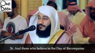 Surah Ma'arij - Qari Abdur Rahman Al-Ossi | Emotional Recitation.