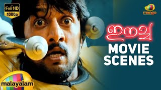 getlinkyoutube.com-Eecha Movie Scenes - Sudeep trying to kill Eecha/ Nani with a towel - Samantha, Sudeep