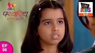 Parvarrish Season 1 - Ep 96 - Raavi Makes Rashi Realise