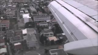 getlinkyoutube.com-ジェット旅客機着陸時のフラップの動き