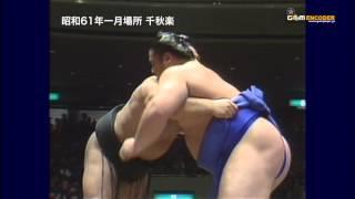 getlinkyoutube.com-千代の富士vs北天佑 (昭和61年一月場所)
