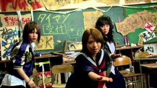 getlinkyoutube.com-女子高生暴力教室(プレビュー)