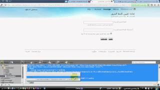 getlinkyoutube.com-ثغرة استرجاع الايميل بدون مراسلة الشركه EjRaM ~ 305