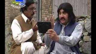 ganjay ashiq part2