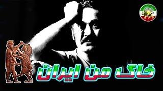 getlinkyoutube.com-آخرین مصاحبه زنده یاد فریدون فرخزاد پیش از به قتل رسیدن توسط مزدوران رژیم جنایت کار ❀