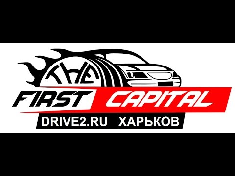 ГАЗ 31105 2 заезд