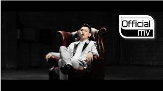 getlinkyoutube.com-[MV] Crush(크러쉬) _ SOFA(소파)