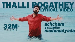 getlinkyoutube.com-Thalli Pogathey - Official Single | Achcham Yenbadhu Madamaiyada | A R Rahman | Lyric Video