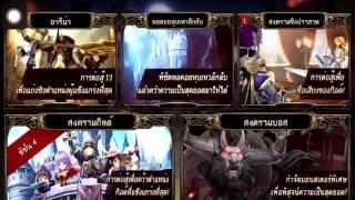 getlinkyoutube.com-Seven knight TH ไฮดรา(ปกติ) บทเรียนของคนไม่มีราเชล และ เมย์