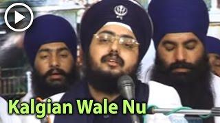 getlinkyoutube.com-Kalgian Wale Nu Sir De Ke Manauna Ai  [Part 1] Sant Baba Ranjit Singh (Dhadhrian Wale)
