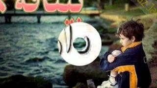 getlinkyoutube.com-Nariman mahmud