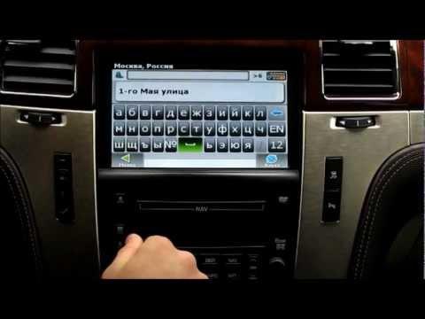 Cadillac Еscalade навигация + подгрузка пробок