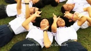 getlinkyoutube.com-วัยรุ่นครั้งเดียว 6/4 โรงเรียนหนองไผ่