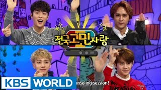 getlinkyoutube.com-Hello Counselor - Gikwang, Doojoon, Yoseob, Dongwoon (2014.11.10)