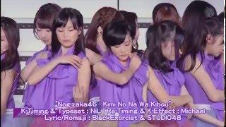 getlinkyoutube.com-Nogizaka46   Kimi no Na wa Kibou Lyrics Karaoke Sub Indonesia
