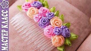getlinkyoutube.com-Гребень с маленькими розами из лент ✄ Kulikova Anastasia