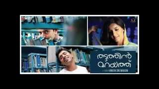 Oru Adaar Love | Manikya Malaraya Poovi Song Video| Vineeth Sreenivasan, Shaan Rahman, Omar Lulu |HD width=